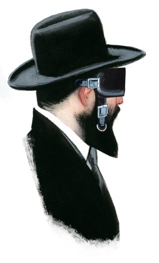 Los justos de Israel